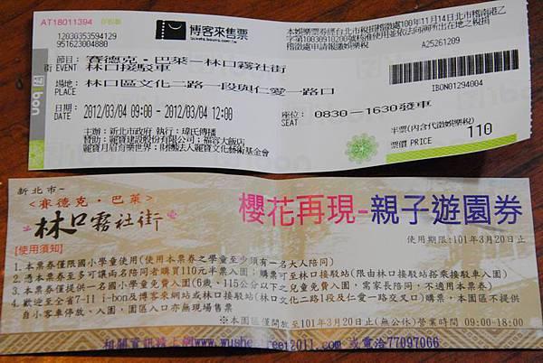 Resize of 20120302霧社街 109