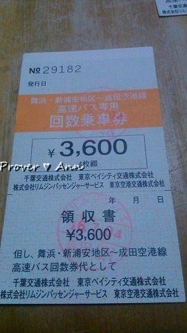 PhotoCap_21001.jpg