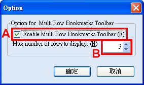 Multirow Bookmark Toolbar