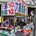 20100318路邊小吃.JPG