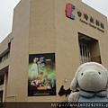宜蘭台灣戲劇館