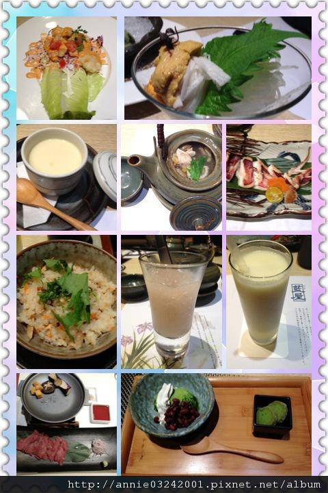 藍屋日本料理-套餐