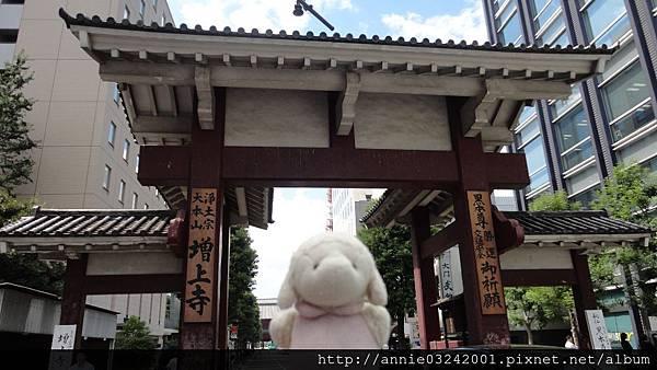 0914增上寺