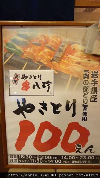 0914浜松町