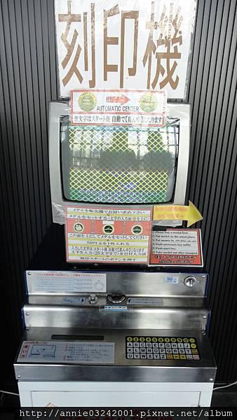 0914東京鐵塔