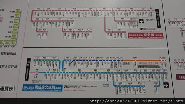 0916往羽田空港