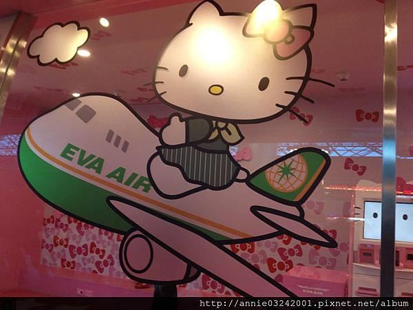 20121027 桃園機場