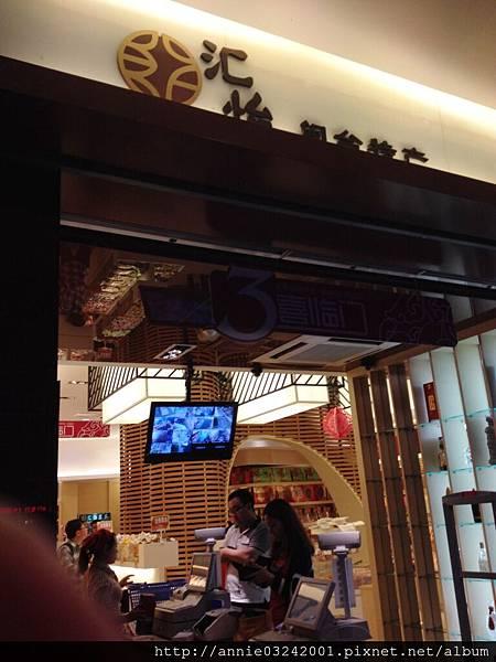 20121027 廈門