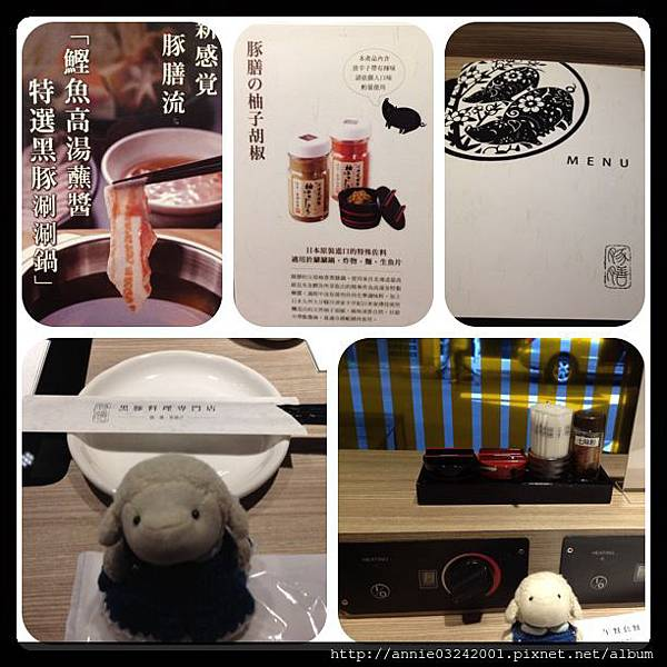 延吉街-豚料理