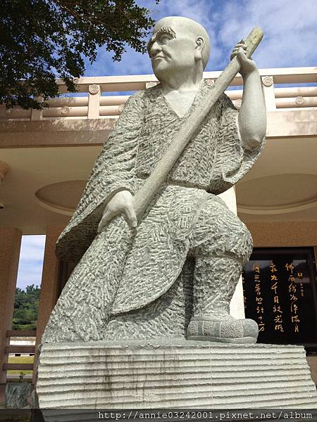 佛光山佛陀紀念館