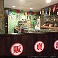 20130308昇平戲院