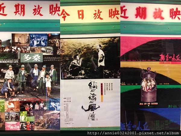 20130308昇平戲院3