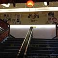 20130301南投遊