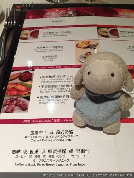 台中-泓品
