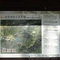 20131027 後慈湖