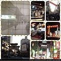 20140103橫濱