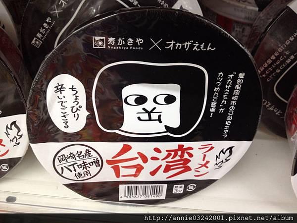 寫著台灣的泡麵