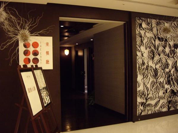 維多利亞酒店-東餐廳.JPG