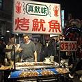 西螺烤魷魚攤