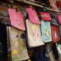 越南姑娘手工包