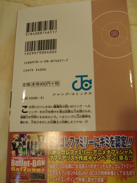 DSC04656.JPG