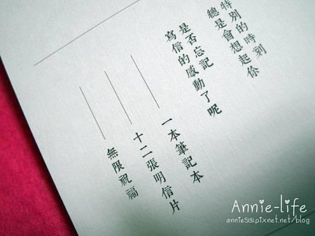 SAM_61211