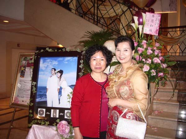媽去台北參加素月阿姨兒子(華權)的婚禮