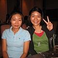 20070807水舞饌(蕙慈和我).jpg