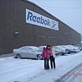 20050105第一次看到下雪 (23).jpg