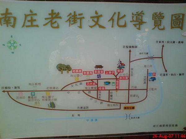 20070826南庄 (1).jpg