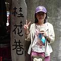 20070826南庄 (2).jpg
