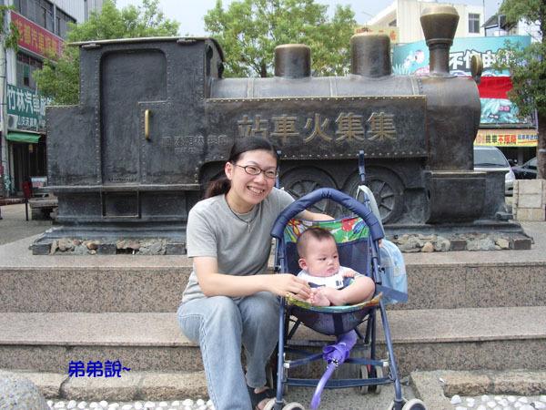 20070824集集 (5).jpg