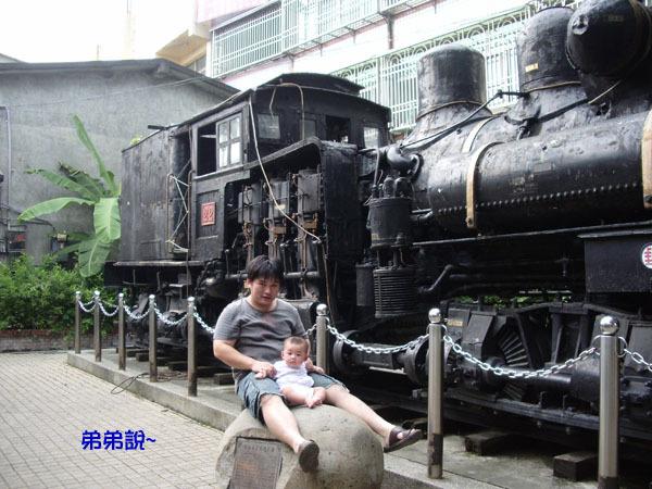 20070824集集 (10).jpg