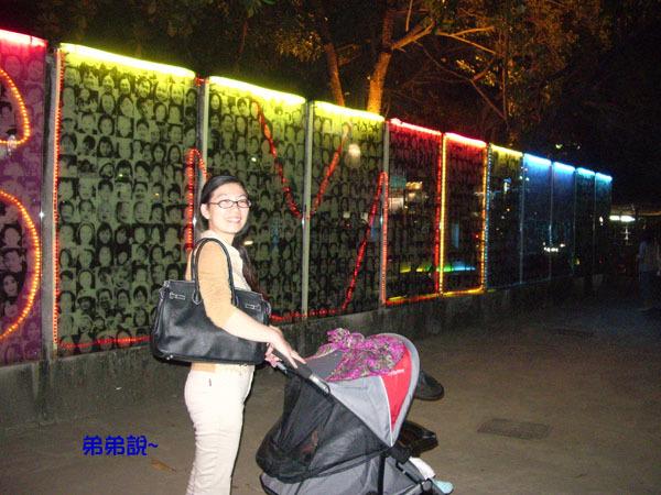 20071110高雄城市光廊 (4).jpg