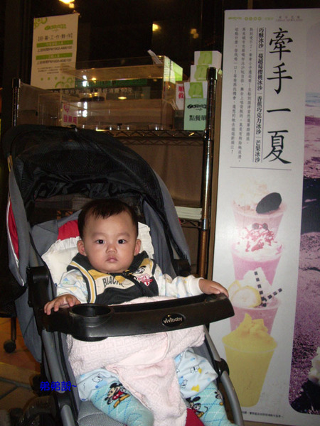 20071110高雄城市光廊 (8).jpg