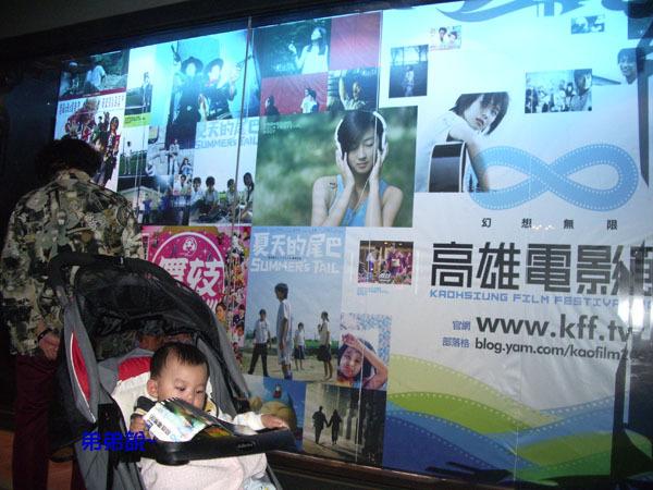 20071110高雄城市光廊 (9).jpg