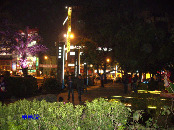 20071110高雄城市光廊 (15).jpg