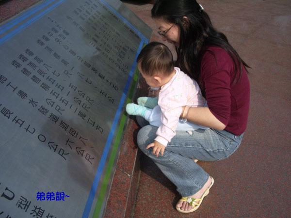 20071111 (41).jpg