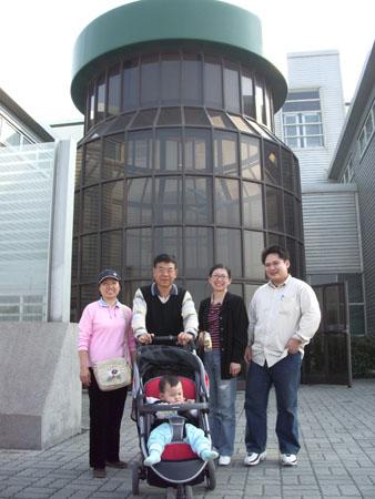 20071201 (3)白蘭氏雞精博物館.jpg