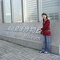 20071201 (4)白蘭氏雞精博物館.jpg
