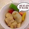 愛吃大干貝