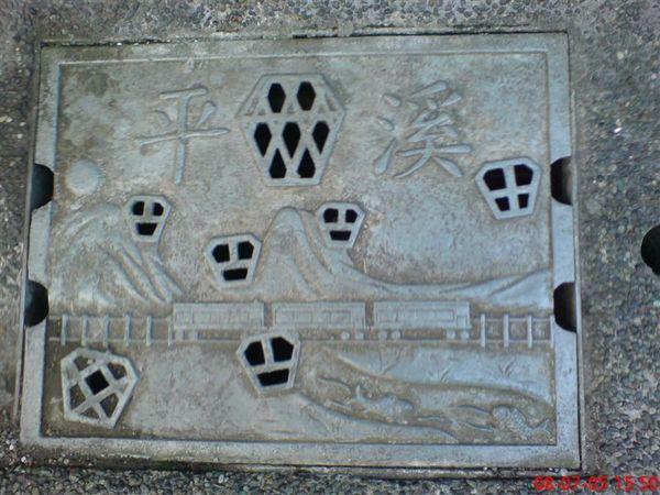 平溪最有名的是放天燈