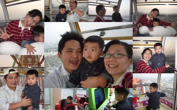 阿弟和爸爸、媽媽到高雄夢時代坐摩天輪