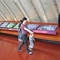 20100228-921地震教育博物館 (6).jpg
