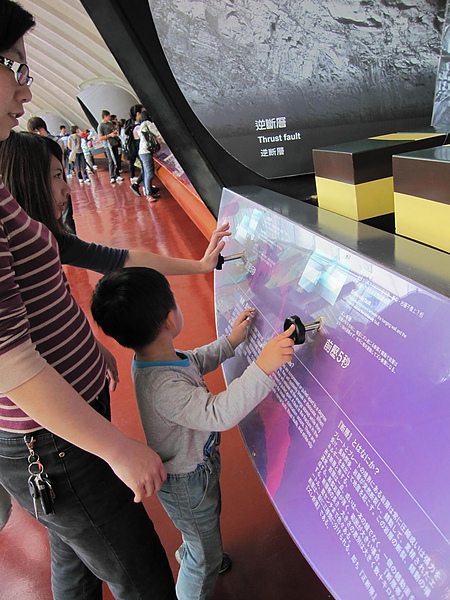 20100228-921地震教育博物館 (27).jpg