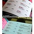 21菜單1.jpg