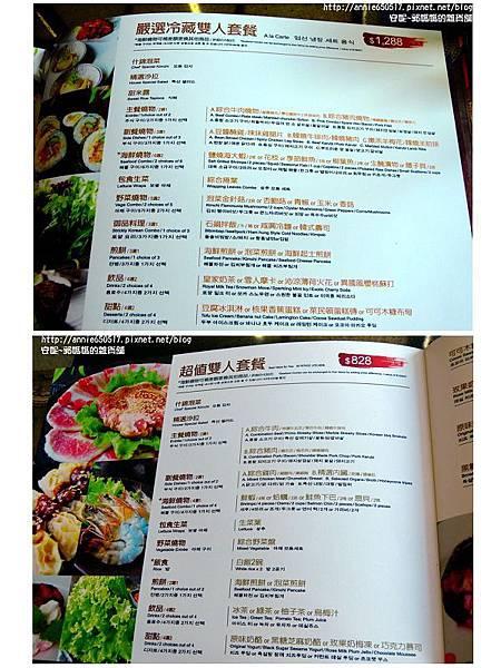 21菜單7.jpg