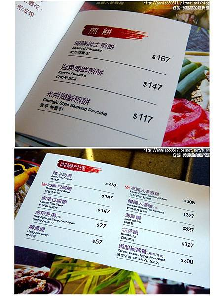 21菜單6.jpg