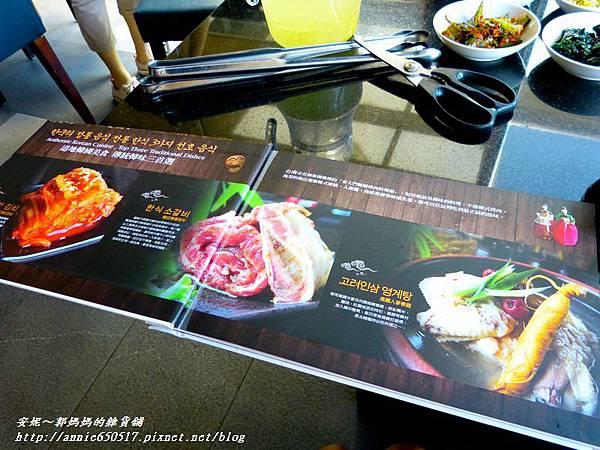 21菜單10.jpg