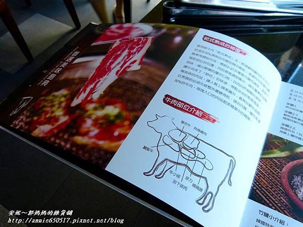 21菜單11.jpg